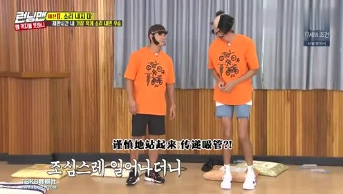 RM成员全体杀身成仁求搞笑,李光洙不做综艺真的