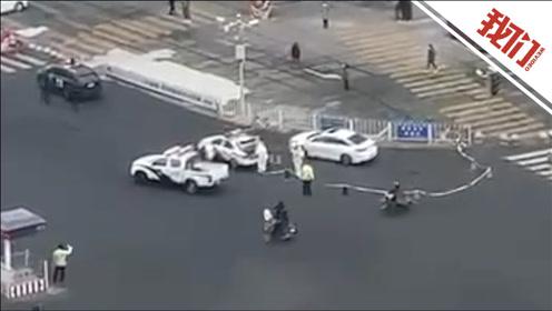天津一私家车被街头隔离 官方回应:曾前往石家庄 健康码为橙码