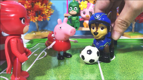 小猪佩奇队扳平比分,足球赛进入点球大战!谁能获得最终胜利呢?