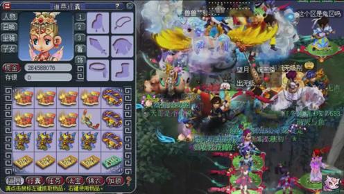 梦幻西游:不逆袭就退游!这三车顶级装备鉴定是玩家最后的倔强!