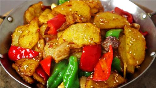 干锅土豆片许多人做错了,大厨教几个技巧,比吃肉还香,好吃下饭