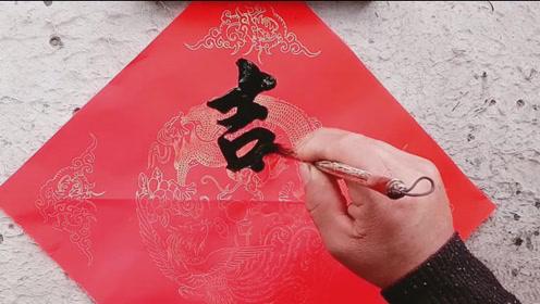 书法艺术,这毛笔字写得漂亮,赏心悦目