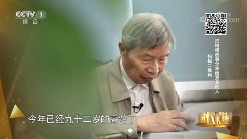 92岁陈俊武在石油化工行业奋斗70年,来看!