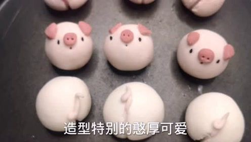 元宵节到了,做猪猪汤圆,香甜软糯,造型可爱