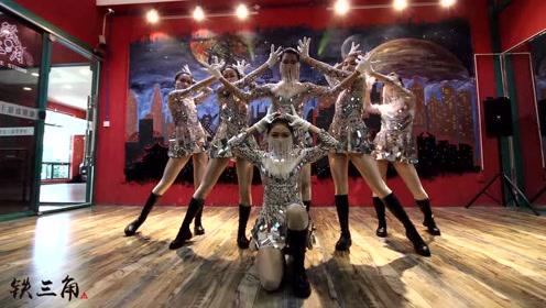 云南铁三角 西南首家特色爵士镜面舞蹈《镜世界 》