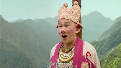 西游记系列中搞笑画面,长得难看罪加一等?八戒惨被万箭穿心