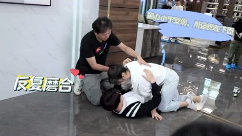 BTS:Gu Chuan and Xiaoning fall and hug scene   Miss Crow With Mr. Lizard