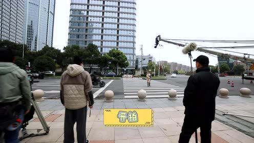 BTS: Jiang Kele Almost Got Ran Over For Real   Love Crossed