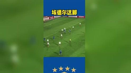 埃德尔转身世界波有没有惊艳到你 #意大利 #欧洲杯