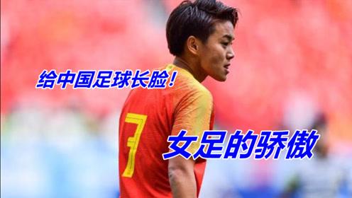 给中国足球长脸!王霜荣登国际足联头版,她是