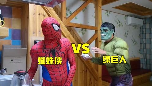 绿巨人恶搞蜘蛛侠,却不料被轻松反杀,绿巨人