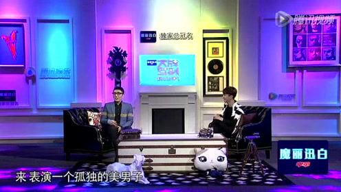 陈晓:结婚了再公开恋情  娱乐圈谈恋爱太容易