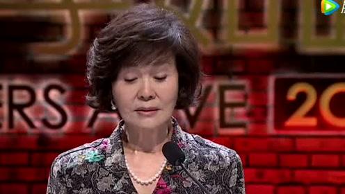 见字如面蔡琴催泪的爱情 都在归亚蕾这封深情念出的信里_综艺_高清1080P在线观看