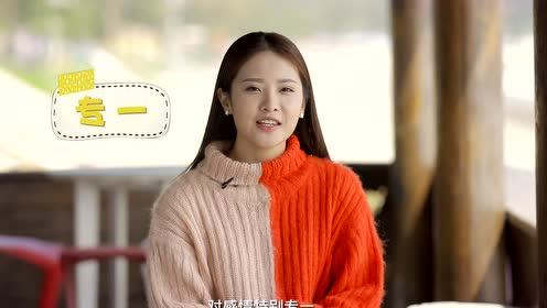 Behind the scenes: Lai Yuemeng's special | As Long as You Love Me