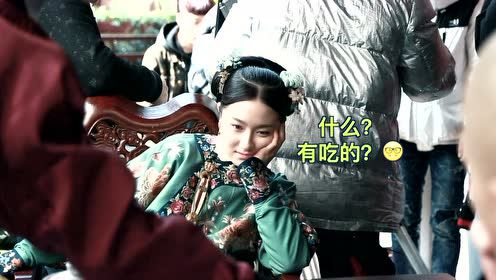 Behind the scenes: Torture! 13th restricts Xiao Wei from taking snacks | Dreaming Back to the Qing Dynasty