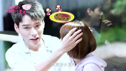 Behind the scenes: Couple ZhouZhou kiss scene! | The Love Equations