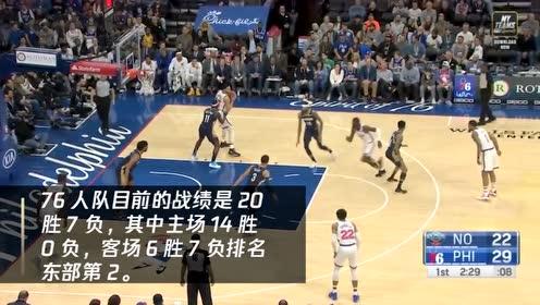 【前瞻】16日76人vs篮网 丁威迪率队迎战费城双帝
