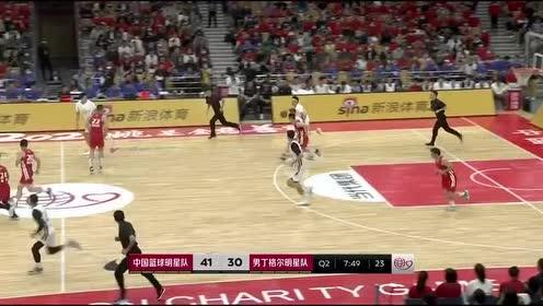 【回放】2020姚基金慈善赛:中国篮球明星队vs男丁格尔明星队第2节