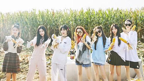 EP1: BONBON GIRLS' Group Trip is So Joyous