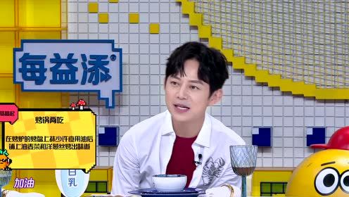 Special Edition 7: Bai Jingting is cued to get married, and is gifted an out-of-single cake from Jing  Boran while discussing relationships.
