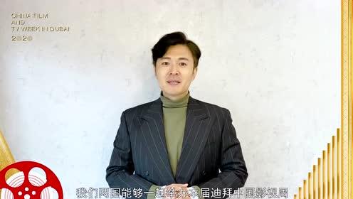 Yu Xiaowei