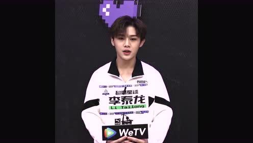ID: Greeting from Akezhuli,GuLiulin,LiTailong to WeTV Fans   CHUANG 2021