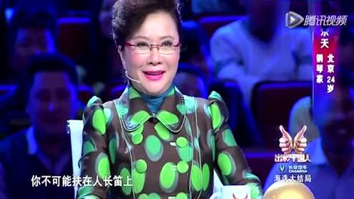 出彩中国人侯乐天20140316第六期搞笑音乐喜剧