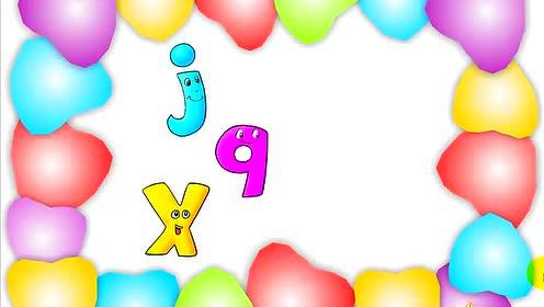 一年级语文上册汉语拼音第6课j q x