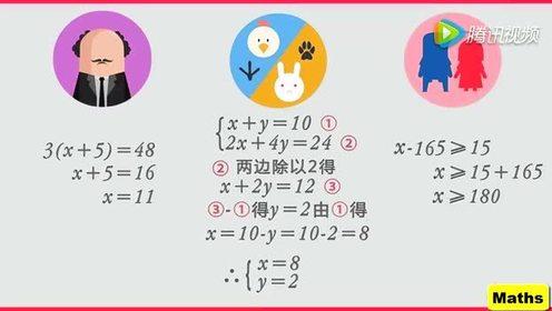 八年级数学上册第14章 整式的乘法与因式分解14.1 整式的乘法_flash教学课件3