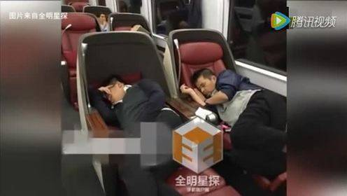 毕福剑被开除后首次露面,乘高铁出行显落魄!睡态疲惫太沧桑!