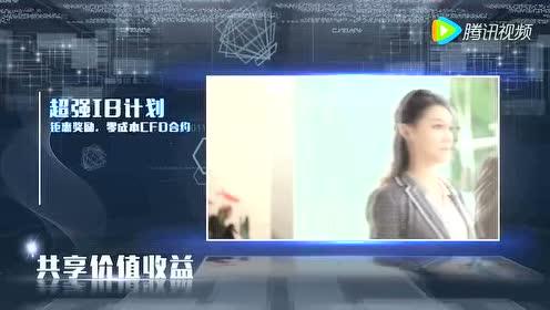 XCOQ爱客金融介绍