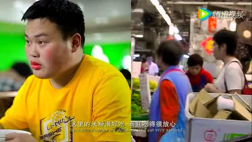 粉师傅机械宣传片