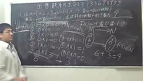 普通高中數學第一冊上冊第二章 函數