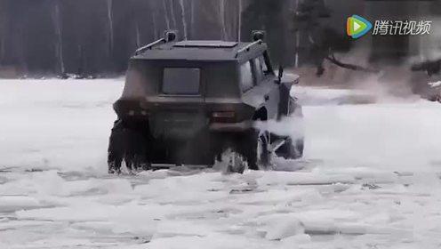全地形越野车,冰上走,水里游,狂拽炫酷屌炸天