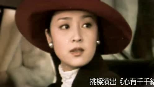 金马奖终身成就奖甄珍纪念短片