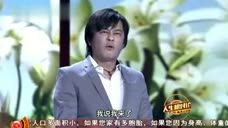 他靠这首歌一举成名,至今传唱,曾在计程车上抱着司机痛哭!