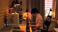 《莫斯科郊外的晚上》钢琴独奏版