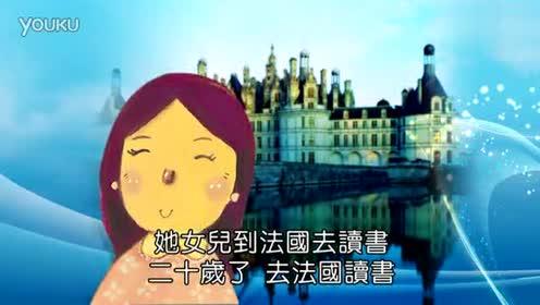 视频,云翼法师与采薇少女