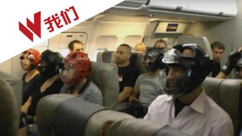 美联航被打乘客损失两颗门牙 或提起诉讼 - 钟儿丫 - 响铃垭人
