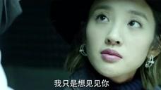 《心理师》悬疑版片花 乔振宇唐艺昕玩双面间谍 精神大分裂