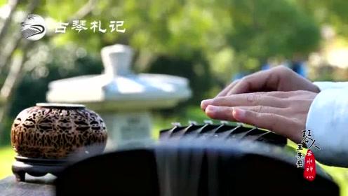 古琴札记:王先宏古琴演奏《云水禅心》图片