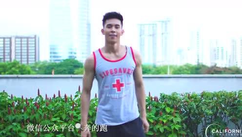 越南男模自拍