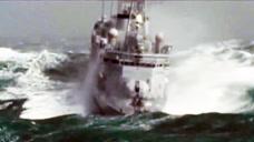 这才是真正的乘风破浪 军舰果真不是一般船能比