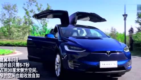 特斯拉緊急召回1.1萬輛Model X電動SUV