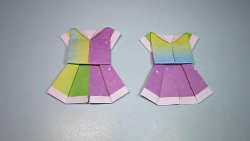 手工折纸裙子