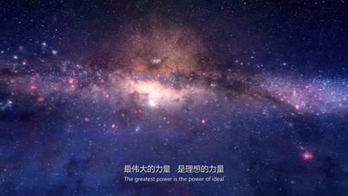 天山集团企业宣传片