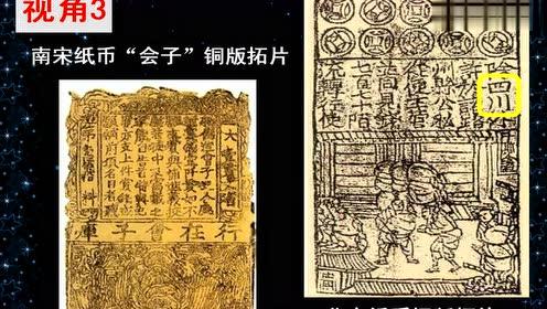 七年级历史下册 二单元 辽宋夏金元时期9 宋代经济的发展