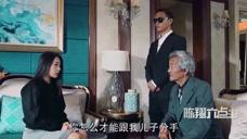 陈翔六点半   小情侣遭金钱诱惑被分手,最后的