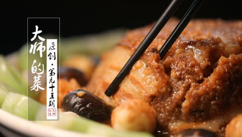罗汉粉蒸肉,粉蒸界的LV,荤素搭配肥而不腻,一口下去终生难忘!