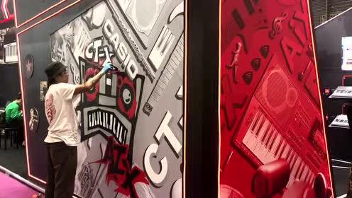 乐器展卡西欧电子乐器玩酷涂鸦表演